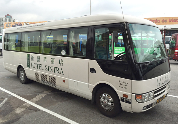 マカオ・フェリーターミナル~ホテル間の無料シャトルバス