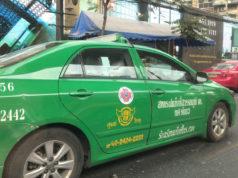 サハコーン・タクシー・スワンナプーム社のタクシー