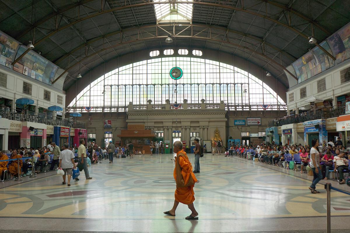 ホワランポーン駅