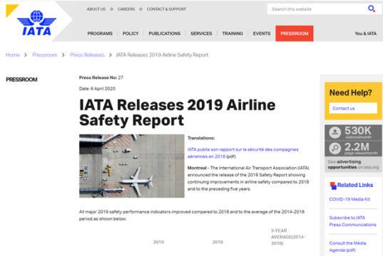IATA公式サイトより