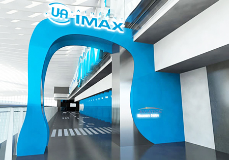 IMAXシアター@香港国際空港
