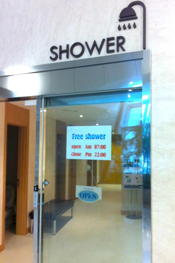 仁川空港のシャワールーム