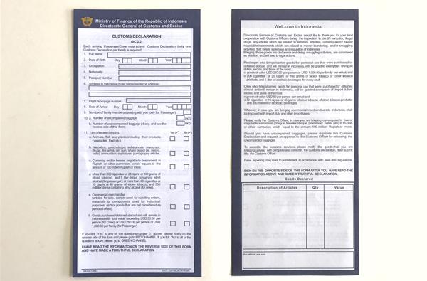 インドネシアの税関申告書(表面・裏面)