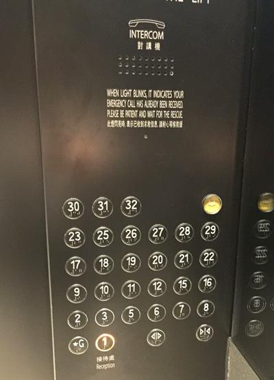 エレベーター内のフロア表示