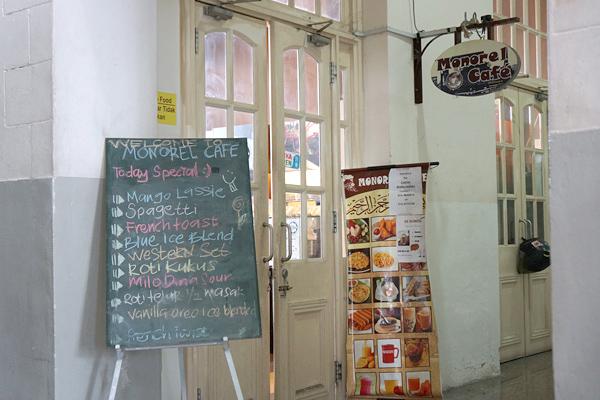 モノレールカフェ Monorail Cafe