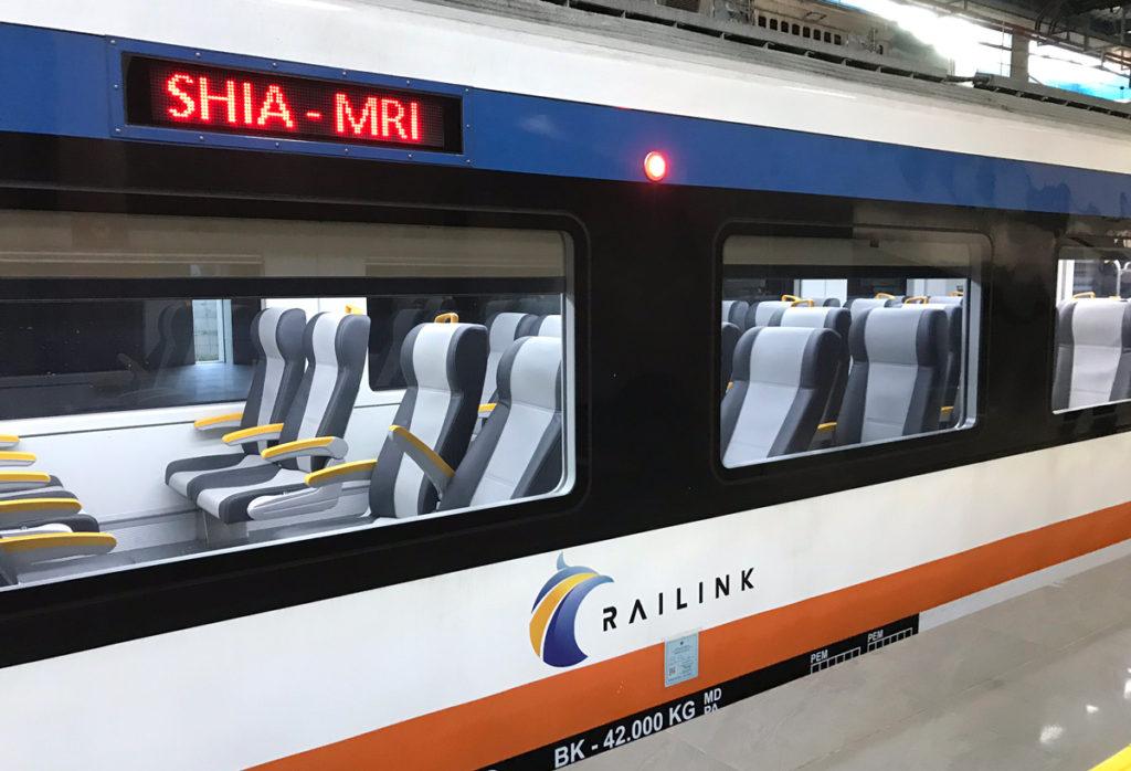 ジャカルタ空港鉄道の列車