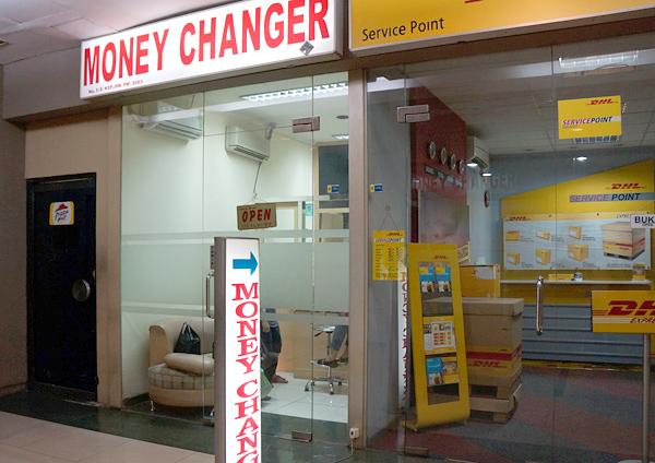 ジャカルタ市内でレートの良い両替所