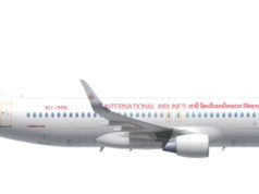 JCインターナショナル航空のエアバスA320型機