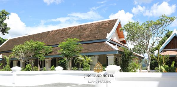 ジンランドホテル ラオス・ルアンパバーン