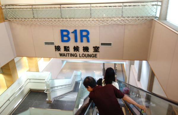 B1R搭乗口へ