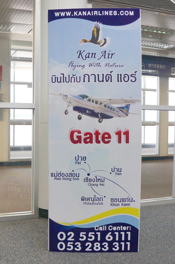 チェンマイ空港内のカーンエアーの看板