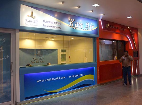ドンムアン空港内のカンエアーのチケットカウンター