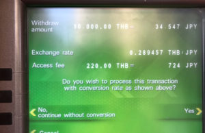 カシコン銀行のATM画面