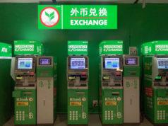 カシコン銀行の外貨自動両替機