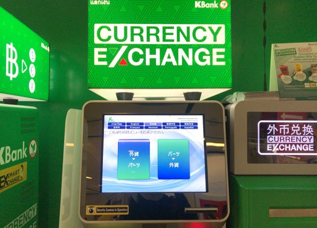 タイバーツから日本円の両替も可能