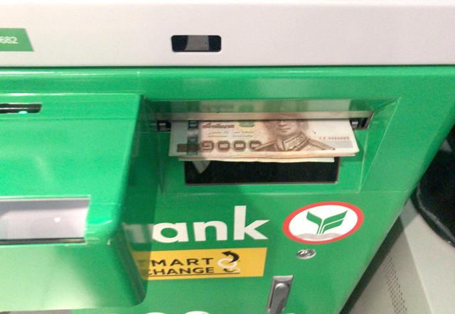 紙幣排出口