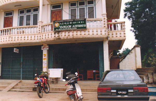 ミャンマー航空のオフィス
