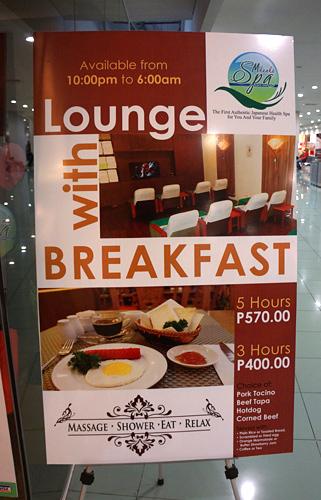 ラウンジ朝食付きプラン