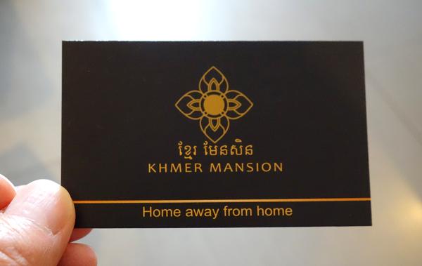 ホテルのネームカード