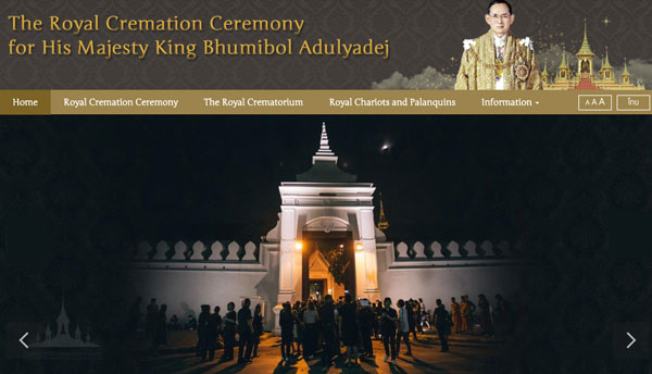 The Royal Cremation Ceremony of His Majesty King Bhumibol