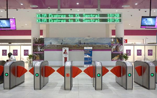 クアラルンプール国際空港 KLIA2ターミナル