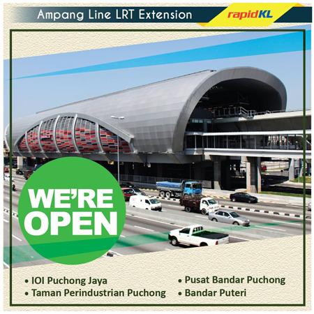 LRTアンパン線で新駅4駅が開業