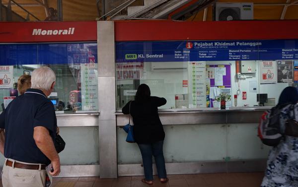 モノレールKLセントラル駅のチケットカウンター