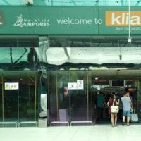 マレーシア国際空港KLIA2の入口