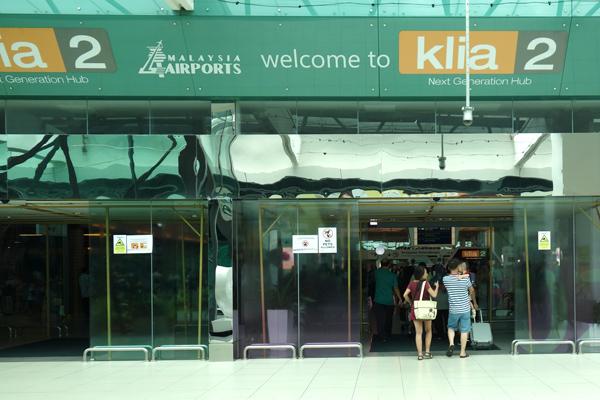クアラルンプール国際空港KLIA2のエントランス
