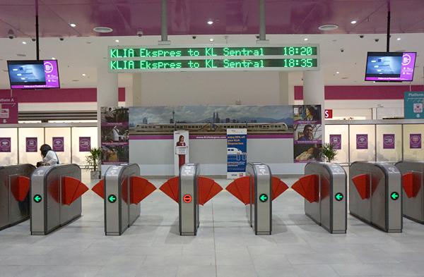 KLIA2駅