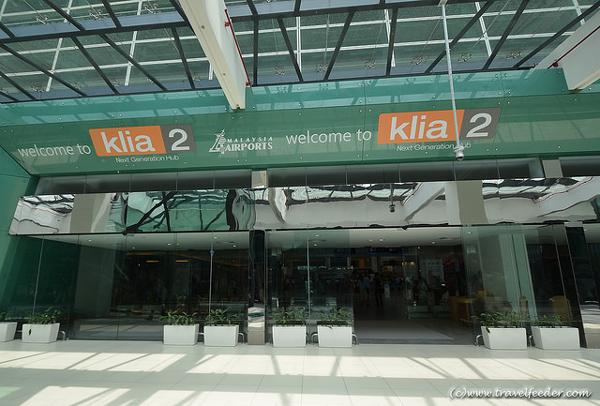 KLIA2ターミナル エントランス
