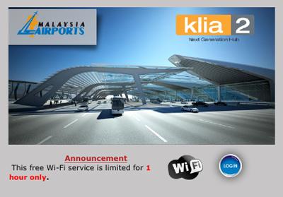 KLIA2のフリーWi-Fi