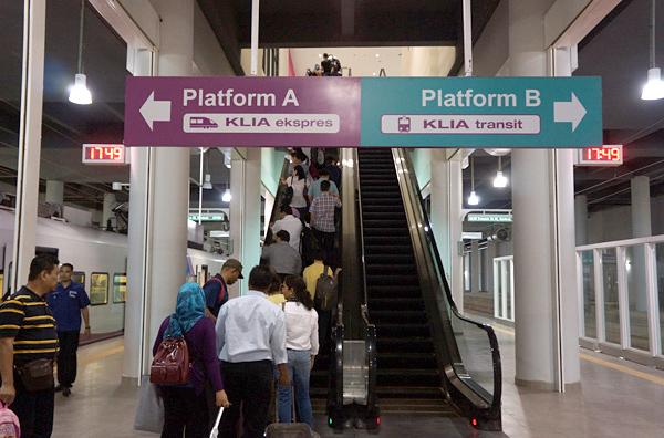 KLIA2駅のプラットホーム
