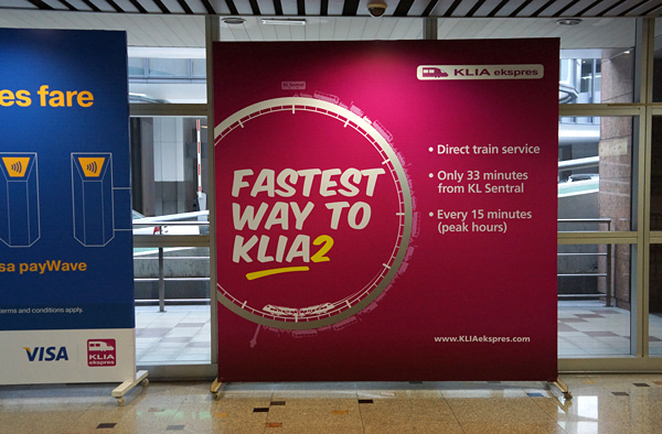 KLセントラル駅構内の広告