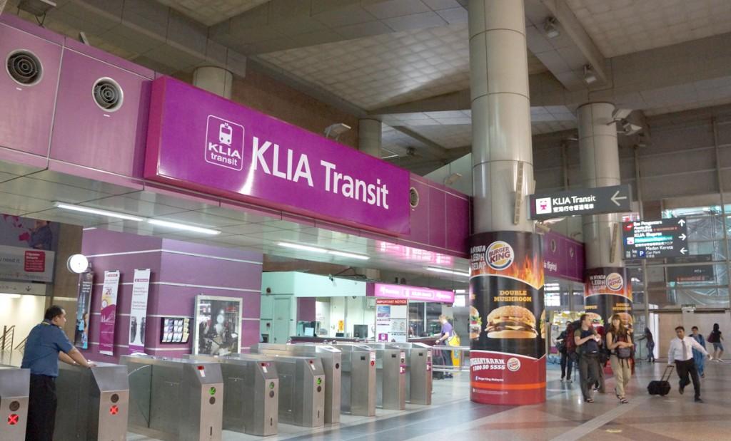 KLIAトランジットの改札