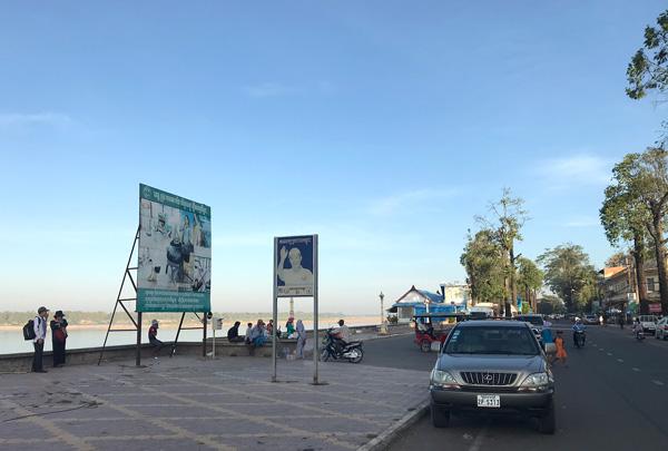 メコン川沿いの街、クラチェ
