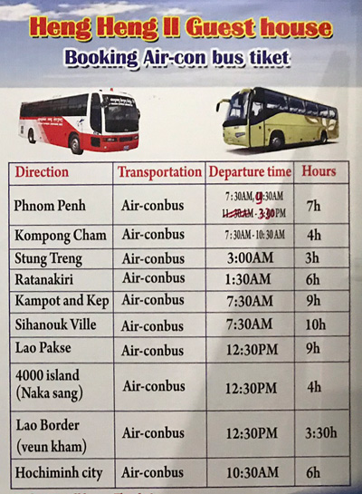大型バス時刻表