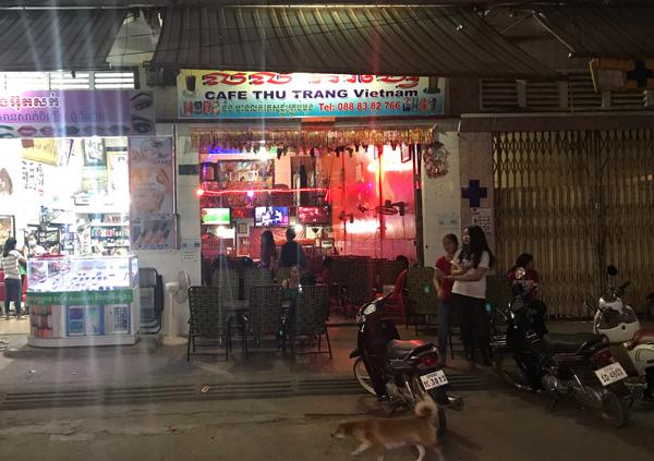 ベトナム風カフェ