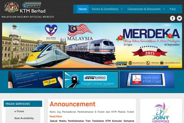 マレーシア鉄道公社