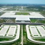 クアラナム国際空港