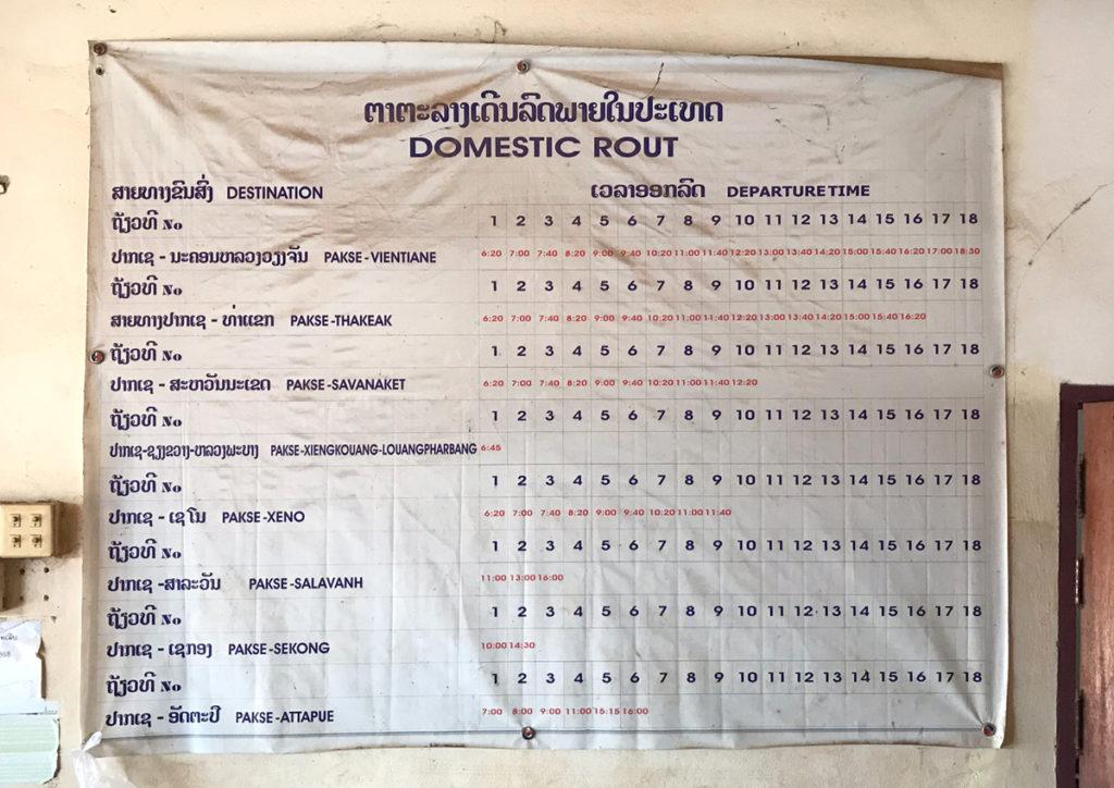 国内路線の時刻表