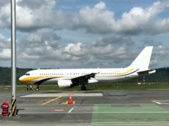 ランメイ航空のエアバスA320型機