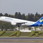ラオス国営航空