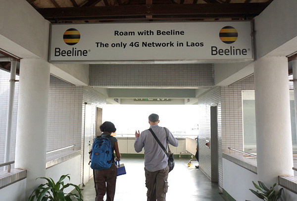 Beelineの広告