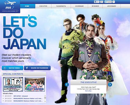 LET'S DO JAPAN