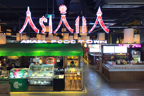 Asiana Food Town