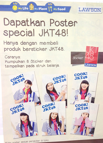JKT48のポスター