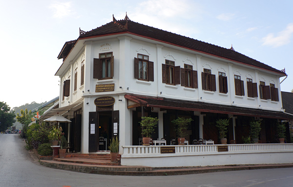 サイナムカン ホテル