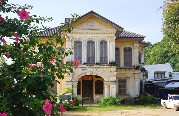 Luang Amnat Mansion バーン・ルアン・アムナート