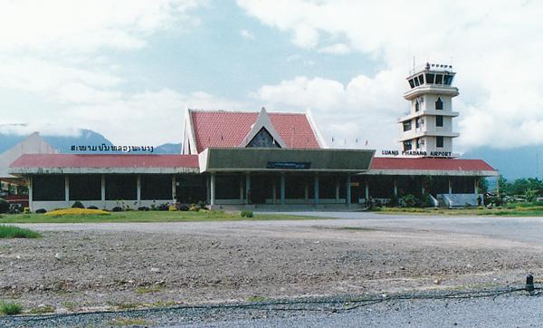 ルアンパバーン空港 1999年